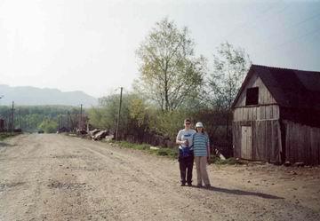 Пос. Черниговское